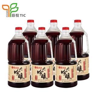 【萬家香】大吟釀醬油(1500ml*6瓶入)