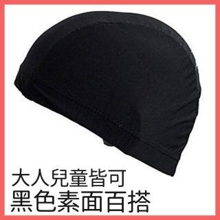 【AS 梨卡】玩水男女大人兒童通用純色泳帽