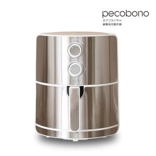 【日本pecobono】健康油切氣炸鍋(氣炸鍋 大容量 美型)