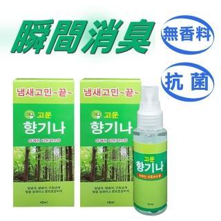 【WBH威必健】除霉味/潮濕異味芬多精抗菌除臭噴霧兩入特惠組(40ml)