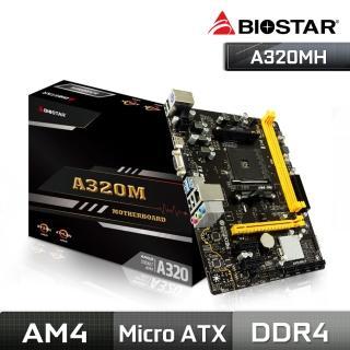 【BIOSTAR 映泰】映泰A320MH主機板(AMD A320)