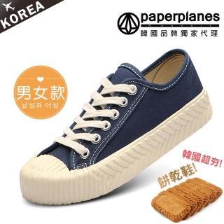 【Paperplanes】韓國品牌 休閒鞋 男女鞋 情侶餅乾鞋 小白鞋(/2款任選)