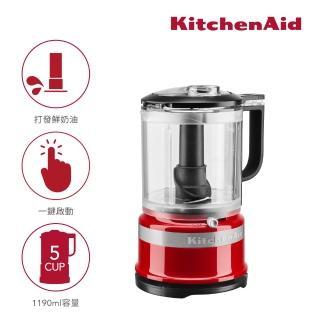 【KitchenAid】5 cup 食物處理機(熱情紅)