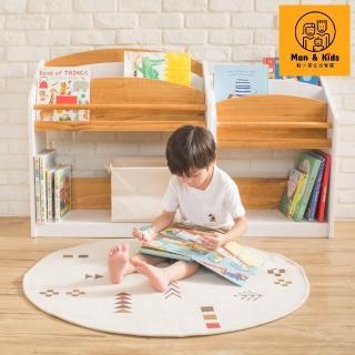 【Man & Kids 寵傢俬】小王子閱讀趣繪本架(小)(兒童繪本架/書架)