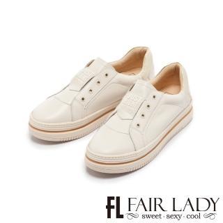 【FAIR LADY】Soft Power 軟實力 潮流拼色無鞋帶厚底小白鞋(流沙金、502256)