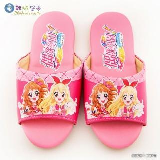 【童鞋城堡】兒童室內拖鞋 偶像學園(ID0707-粉)