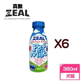 【ZEAL 岦歐】紐西蘭犬貓專用鮮乳(6罐組)