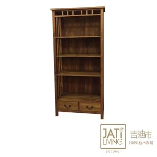 【吉迪市柚木家具】柚木四層書櫃(RPSC014A 收藏 省空間 層架  書架 展示架 陳列架 抽屜 置物櫃)