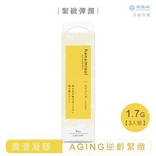 【花美水】Platinum 白金型 活力緊緻精華凝膠(3支入)