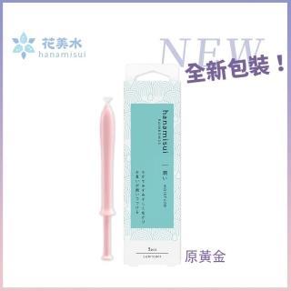 【花美水】Gold 黃金型  保濕精華凝膠 - 含玻尿酸(3支入)