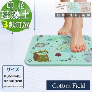 【棉花田】日本超人氣印花珪藻土吸水抗菌浴墊-3款可選(輕巧版-快速到貨)