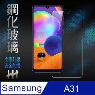 【HH】鋼化玻璃保護貼系列 Samsung Galaxy A31 -6.4吋(GPN-SSA31)