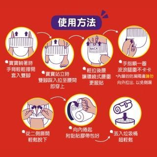 【麗貝樂】敢動褲 5號L 嬰兒尿布/尿褲 歐洲原裝進口 2020新升級(42片/包購)