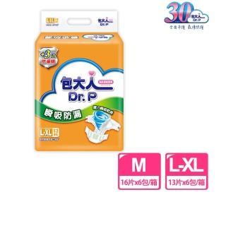【包大人】瞬吸防漏 黏貼型成人紙尿褲/尿布-箱購(M16片x6包/L-XL13片x6包)