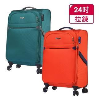 【Verage 維麗杰】24吋 城市經典系列旅行箱(4色可選)