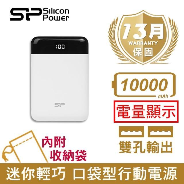 【SP 廣穎】GP25V 10000mAh 電量顯示 口袋型行動電源(黑/白/灰)