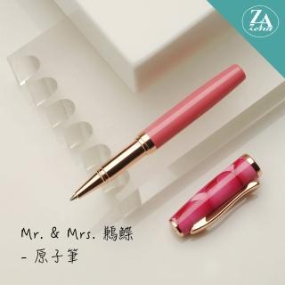 【ZA Zena】Mr. & Mrs. 鶼鰈系列-袖珍型筆蓋原子筆 禮盒 / 紗蘿粉(畢業禮物)