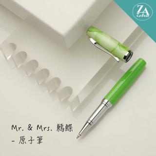 【ZA Zena】Mr. & Mrs. 鶼鰈系列-袖珍型筆蓋原子筆 禮盒 / 青花瓷(畢業禮物)