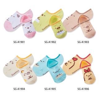 【ONEDER 旺達】角落小夥伴大圖隱形襪短襪(台灣製造、獨家授權)