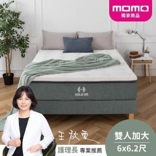 【HOLD-ON】舉重床 重乳版(可試睡100晚、10年全床保固的重量級好床 頂規4H級硬式獨立筒 - 雙人加大6尺)