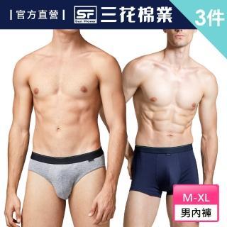 【Sun Flower三花】彈性貼身男內褲.平口褲.三角褲3件組(買二送一)