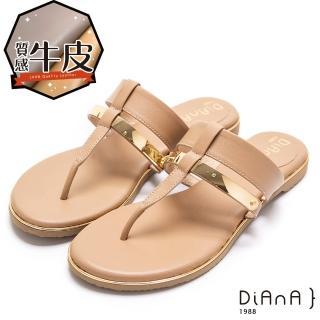 【DIANA】質感進口牛皮金邊1.5公分圓頭修飾寬帶涼拖鞋-質感原味(棕)