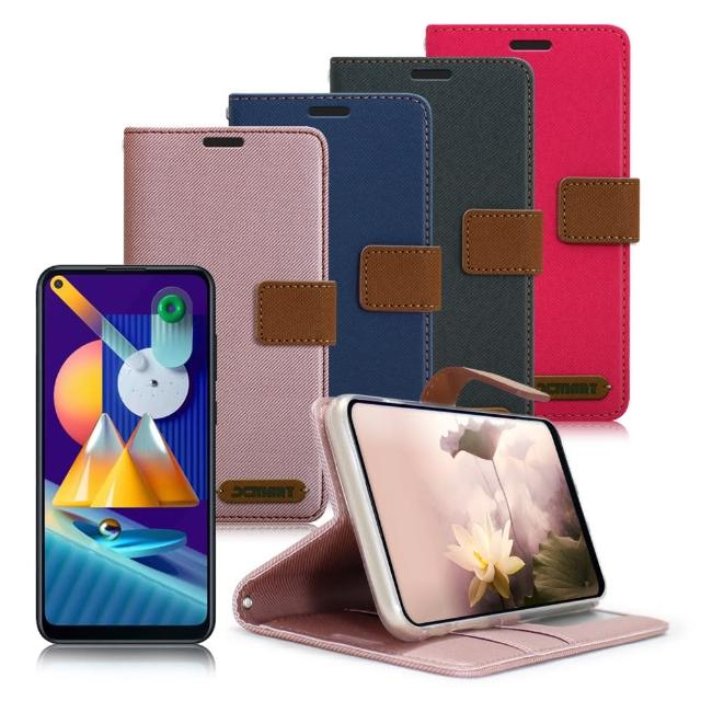 【X_mart】for Samsung Galaxy M11 度假浪漫風支架皮套