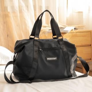 【WEEKEIGHT】時尚多功能可肩背乾濕分離設計手提旅行袋(小型)