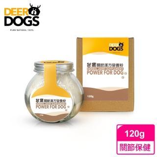 【DEERDOGS狄寶】鹿芙關節漢方營養粉 60包/盒(寵物關節)