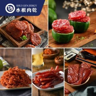 【水根肉乾】零食澎湃組-6包獨享(7種口味組合任你選)