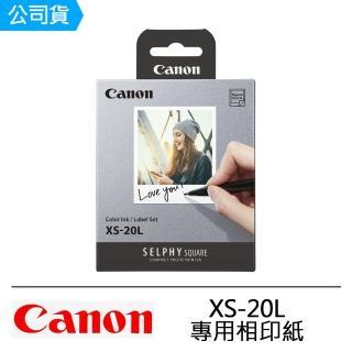 【Canon】XS-20L