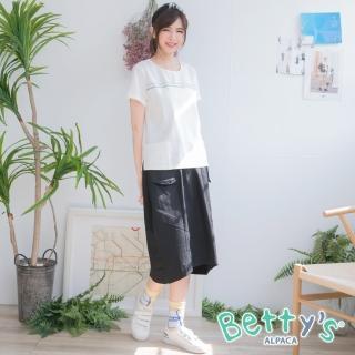 【betty's 貝蒂思】口袋繡線拼布中長裙(黑色)