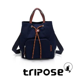 【tripose】漫遊系列岩紋手提斜背水桶包(深海藍)