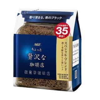 【AGF】微奢華咖啡店芳醇即溶咖啡補充包(70g/袋)