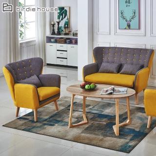 【柏蒂家居】夏奇拉歐風質感雙色沙發休閒椅組合(1+2人座)