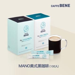 【韓國Caffebene咖啡伴】MANO美式黑咖啡中/深焙任選(100入/盒)/