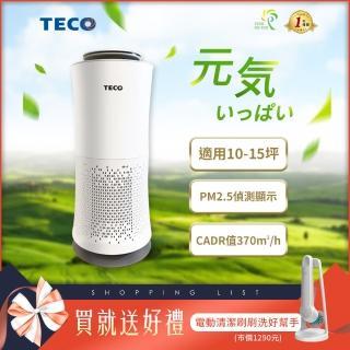 【TECO 東元】360°零死角智能空氣清淨機 NN4002BD(加贈電動清潔刷 BHPC110)