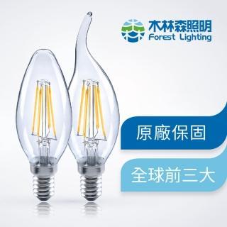 【木林森照明】三入 4W 黃光 LED 燈泡 燈絲蠟燭燈e14_拉尾(節能 無藍光危害 CNS國家認證)
