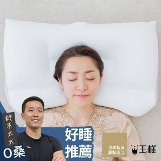 【Loveiizakka 鈴木太太】王樣的極夢枕(鈴木太太公司貨)