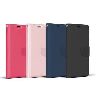 【商務系列】SAMSUNG Galaxy A21s 可立式掀蓋皮套(4色)