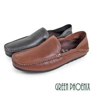 【GREEN PHOENIX 波兒德】男款極簡縫線兩穿全真皮莫卡辛休閒鞋/穆勒鞋(棕色、黑色)