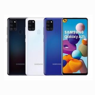 【SAMSUNG 三星】Galaxy A21s 4G/64G 6.5吋大電量手機