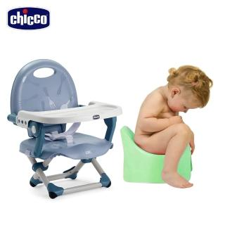 【Chicco】Pocket snack攜帶式輕巧餐椅座墊+幼兒學習便椅(多色可選)