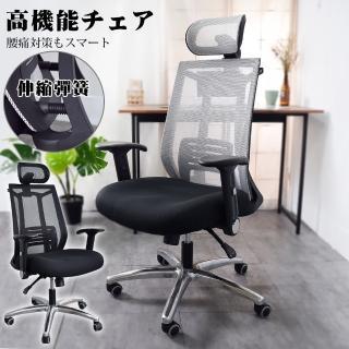 【凱堡】藍伯特舒適高配鋁腳PU輪電腦椅(電腦椅/辦公椅/主管椅)
