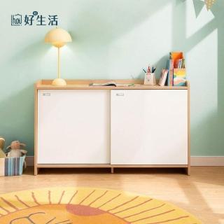 【hoi!】林氏木業簡約原木色兒童書櫃下櫃