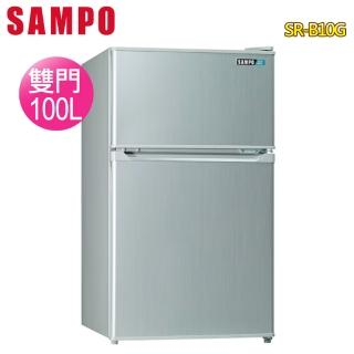 【SAMPO 聲寶】100公升1級雙門冰箱(SR-B10G-自助價)