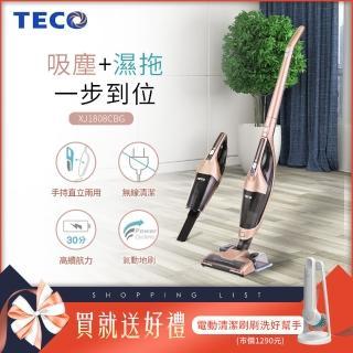 【TECO 東元】直立手持拖地三合一無線吸塵器 XJ1808CBG(加贈電動清潔刷 BHPC110)