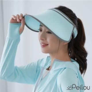 【PL Life】貝柔UPF50+光肌美顏遮陽帽(湖綠)
