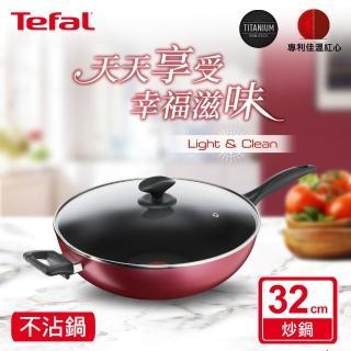 【Tefal 特福】全新鈦升級-巴洛克系列32CM不沾鍋炒鍋(加蓋)