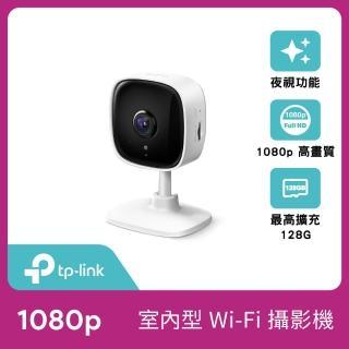 【TP-Link】Tapo C100 wifi無線高清監控網路攝影機 監視器 夜視